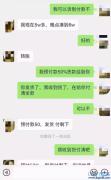 """艺人黄智博涉嫌以""""卖口罩""""为名实施诈骗,被批捕!"""
