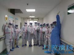 钟南山:武汉新冠肺炎疫情拐点已经到来,我们很快就能摘下口罩