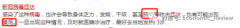 武汉病毒研究所石正丽两年前已对新型冠状病毒发出预言!