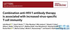 2 篇 Science,1 篇 Cell 和 1 篇 Nature 子刊,共同揭示 HIV 最新疗法