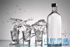 喝高度白酒,到底能不能杀灭新型冠状病毒?