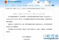 同学追忆武昌医院院长刘智明,称战斗在一线是最好的告慰
