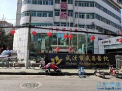 感染离世院长刘智明:抗疫工作狂,同事眼中的温和医生