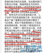 如果常凯导演一家也像陈北洋副厅长那样得到救治,或许不会发生灭门惨剧