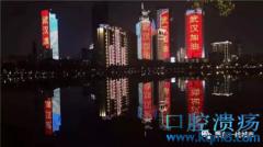 武汉新冠肺炎疫情,方方、李修文、刘醒龙同城三个著名作家的表现……