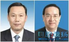 湖北省委原书记蒋超良被免职原因疑获披露