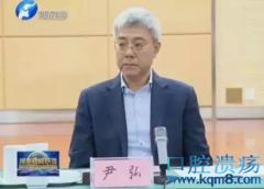 """河南省省长尹弘,新冠肺炎疫情防控中的""""硬核高官"""""""