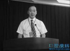 武汉市武昌医院院长刘智明殉职 留给妻子蔡利萍的微信......