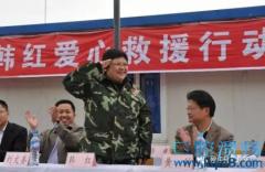韩红遭举报被冤枉,央视女导演李宇红呼吁严惩司马3忌,不能让好人寒心
