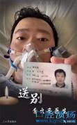 """国家监委调查""""吹哨人""""李文亮医生殉职,何时公布结论?"""