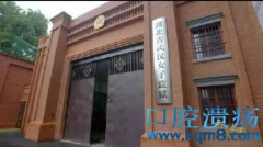 武汉监狱确诊刑满释放女子,如何一路绿灯狂奔回京?