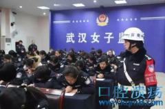从武汉跑回北京的黄女士是谁?有没有特殊背景?
