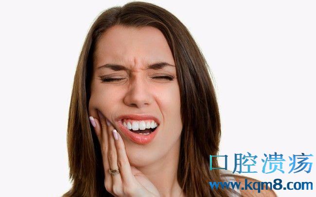 口腔溃疡六种类型:脾胃伏火型,心火上炎型,肝郁蕴热型,阴虚火旺型,脾虚湿困型,气血两虚型