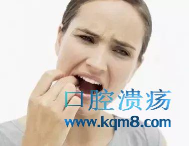 1年内口腔溃疡超过3次以上?要小心白塞病