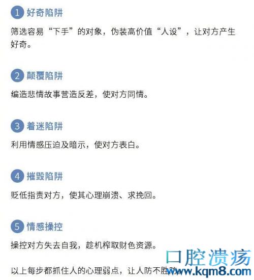 北京大学女生陈宝珊包丽去世,牟林翰PUA五步陷阱到底是什么?