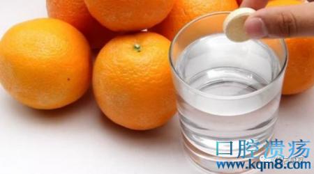 维C泡腾片常见用途与服用禁忌