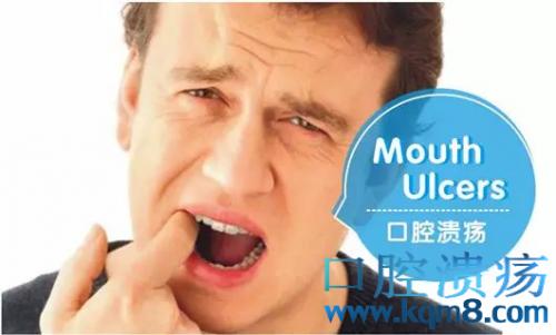 经常口腔溃疡怎么办?口腔溃疡吃什么能好一点?